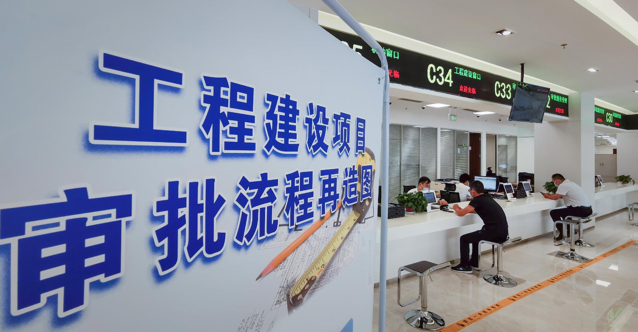 """枣庄市又一审批改革制度落地 项目立项审批实现""""市县同权"""""""