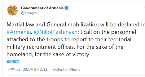 突发!这个国家发布军事总动员!