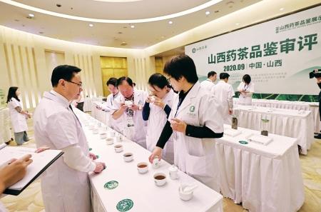 山西药茶品鉴审评专家评委们正在品鉴药茶。 本报记者史晓波摄