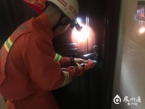 晋江:幼儿反锁卧室哭喊不停 消防破门救援