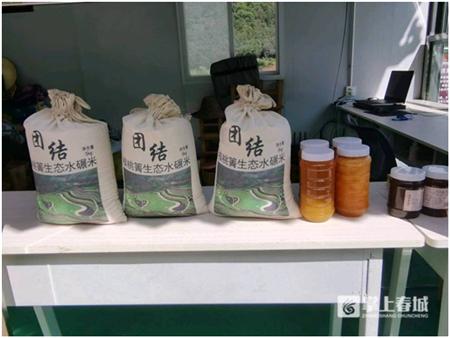 水碾米、花椒鸡……西山区团结乡核桃箐欢喜迎丰收