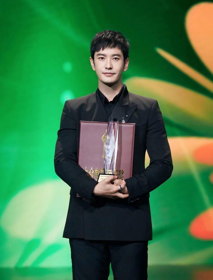 获百花奖最佳男主,黄晓明:说不想拿奖是假的,沾了咱消防员的光
