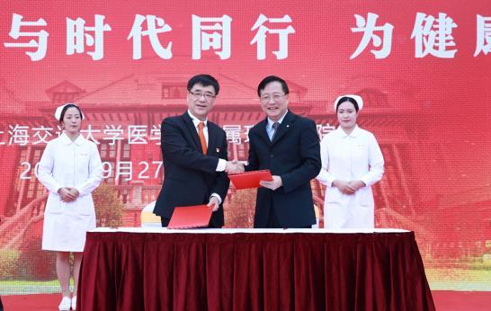 中国太保大健康战略拉开序幕 与瑞金医院合作建设互联网医院