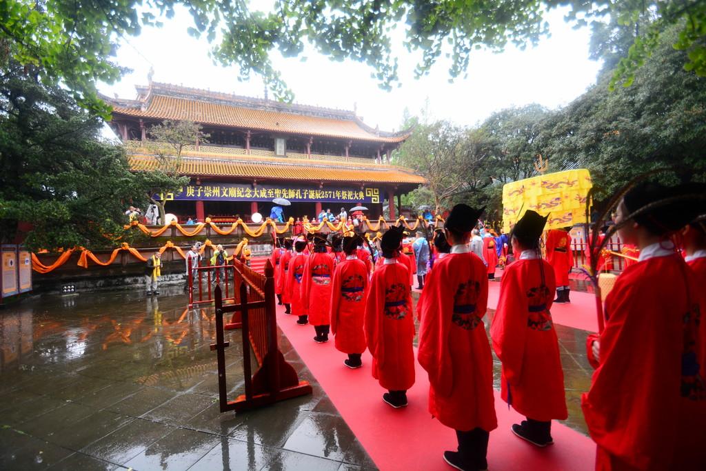 崇州文庙祭孔大典拉开首届传统文化周序幕