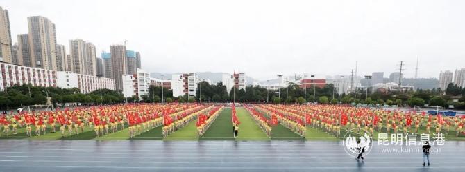 风华正茂,英姿飒爽——昆一中西山学校2020年秋季运动会开幕