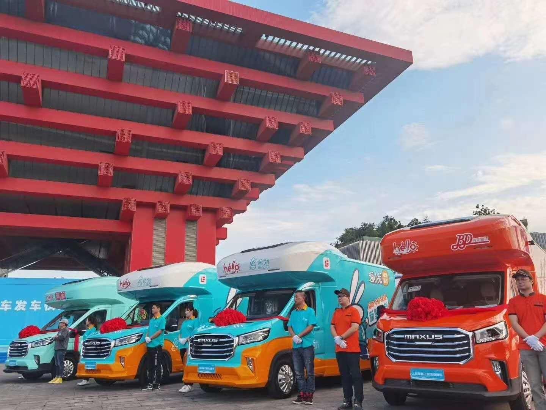 """上海首批40辆房车版流动餐车上街,补足""""早餐空白点""""图片"""