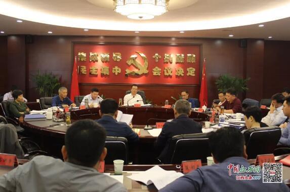 鄱阳县委常委会专题研究全县圩堤除险加固工作(图)