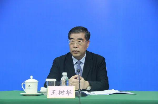 山东潍坊副市长王树华被查 两天前曾出席公开活动图片