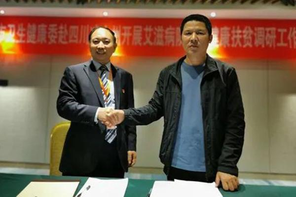 佑安医院和美姑县签署远程医疗合作 以帮助李玟的健康