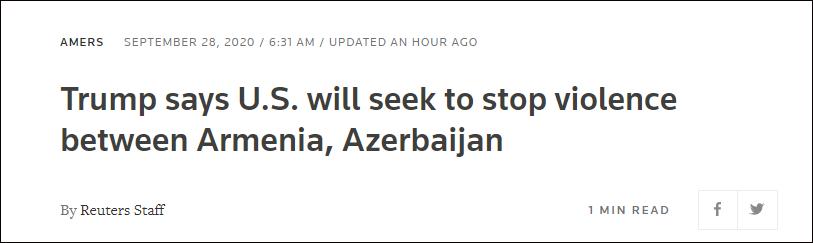 亚阿冲突已致至少23人死亡 特朗普欲调停