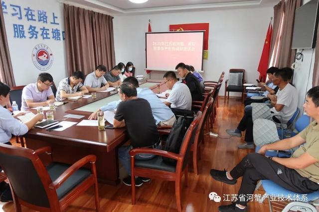 江苏河蟹系统产业经济创新团队赴金坛考