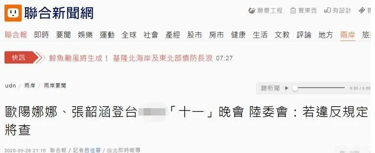 胡锡进:台海局势持续紧张,台湾老百姓该如何自处?