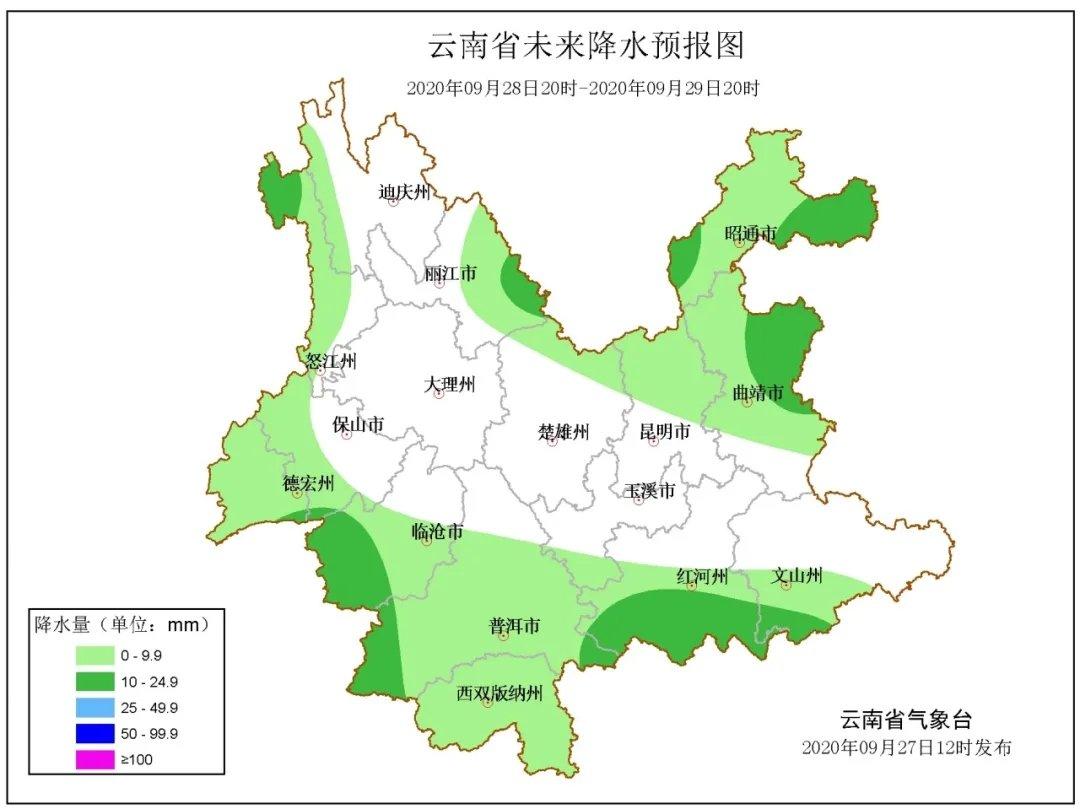 云南发布地质灾害橙色预警 多地发生滑坡泥石流风险高