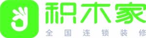 2019-2020十大优选整装品牌 积木家
