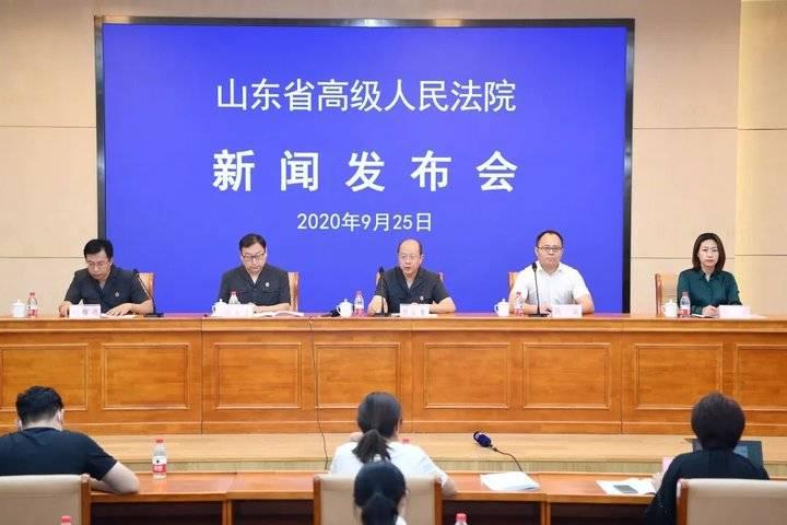 山东高院、省人社厅联合召开劳动人事争议案件审判及仲裁发布会