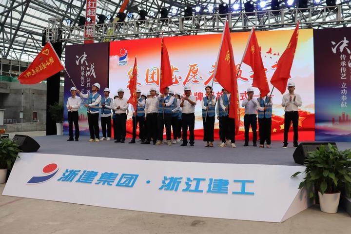 全面助力亚运城市行动 浙江建工启动重点重大工程立功竞赛