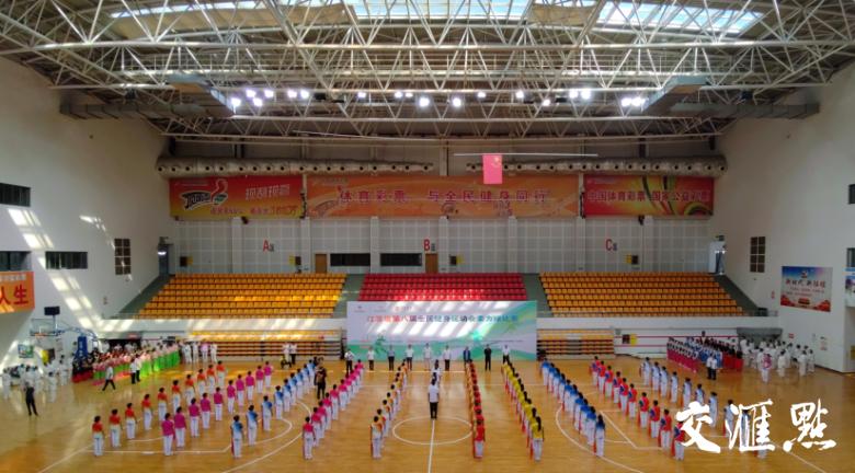 刚柔并济 江苏全民健身运动会柔力球比赛赣榆举行