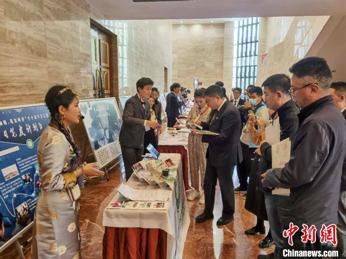 西藏自治区青年志愿服务大赛总决赛在拉萨举行