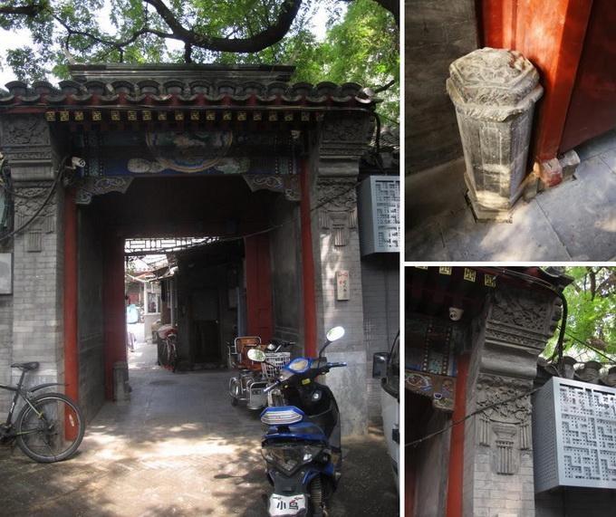 北京315栋老建筑入选历史建筑名单,东四四条81号院等榜上有名