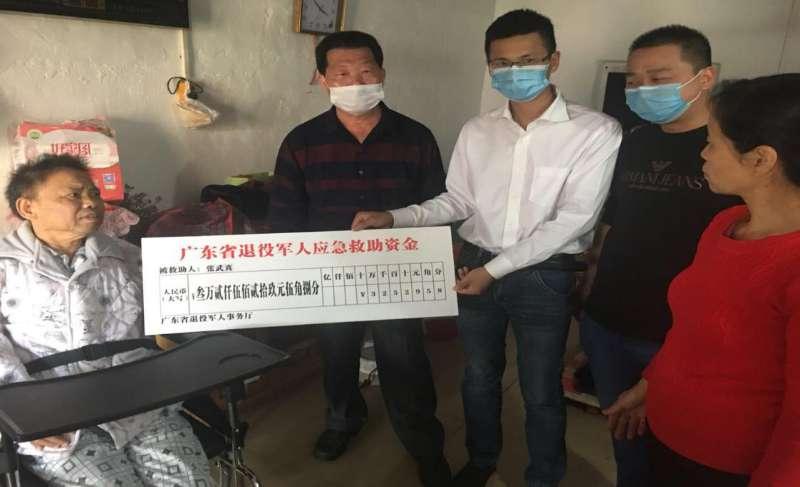 拨付2038余万元!广东退役军人应急救助资金一年来共救助优抚对象802名
