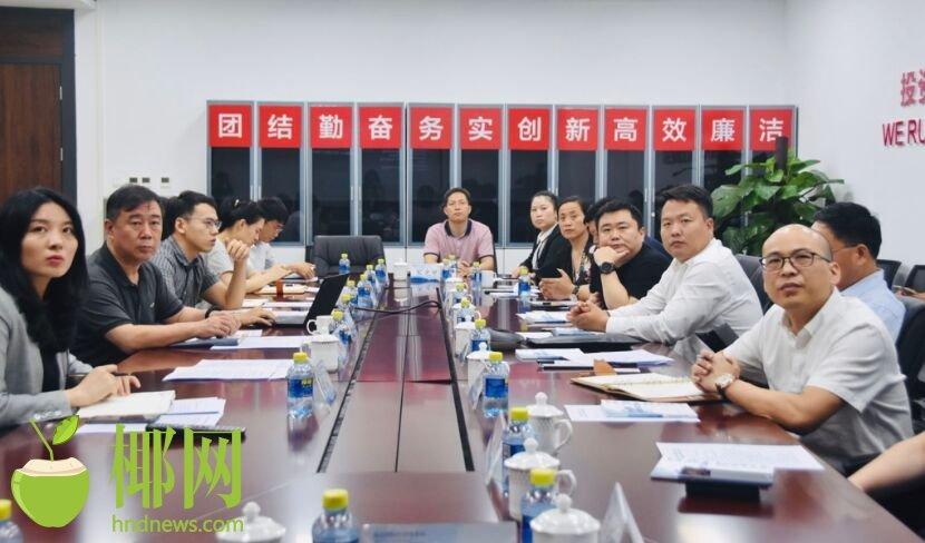 中国中小商业企业协会助推会员企业共享海南自贸港新机遇