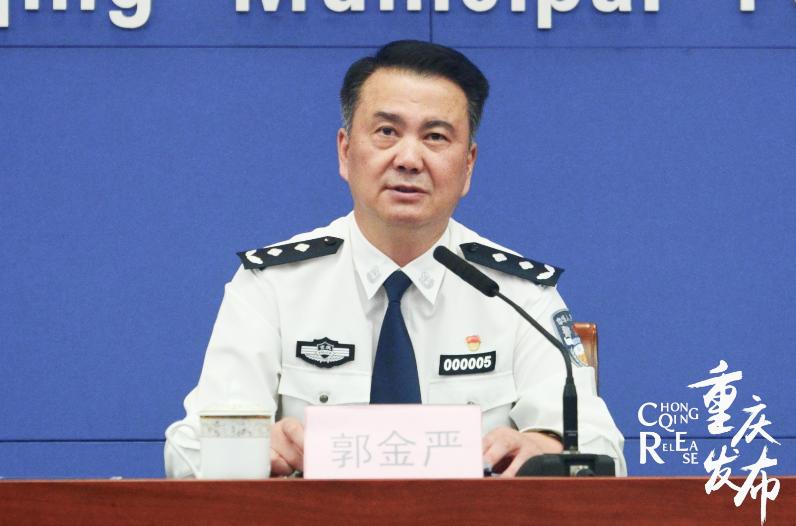 重庆近期将发布国庆中秋出行态势预测图片