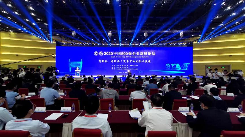 川股观察 中国500强企业排名,五粮液为何领先茅台?