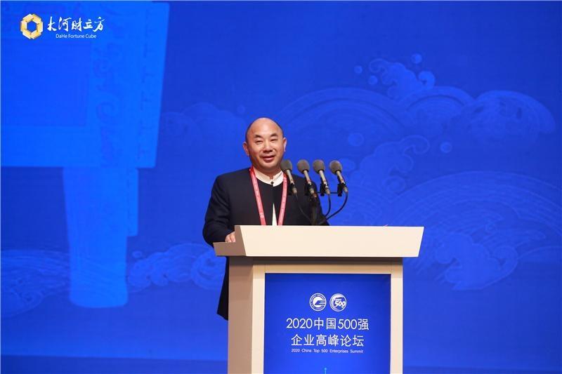 正威国际集团董事局主席王文银:20年代看河南、看郑州