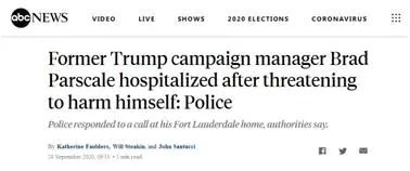 """特朗普竞选顾问持枪威胁要""""自残""""图片"""