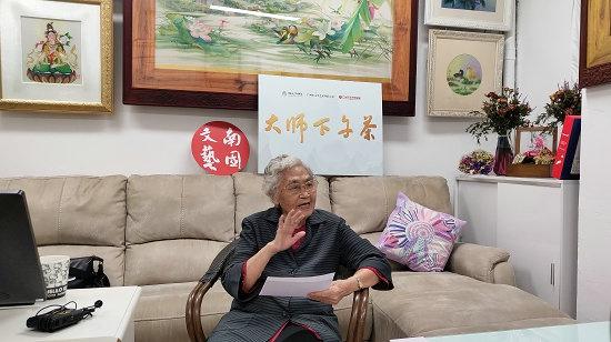 广绣传承人陈少芳做直播分享
