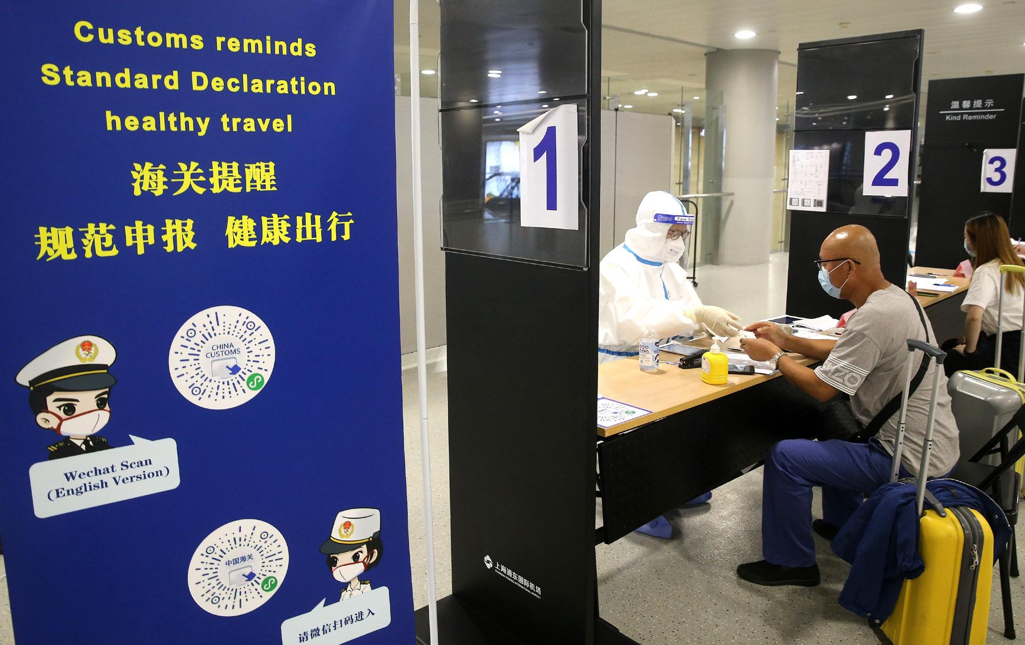国家卫健委:27日新增新冠肺炎确诊病例21例 均为境外输入病例