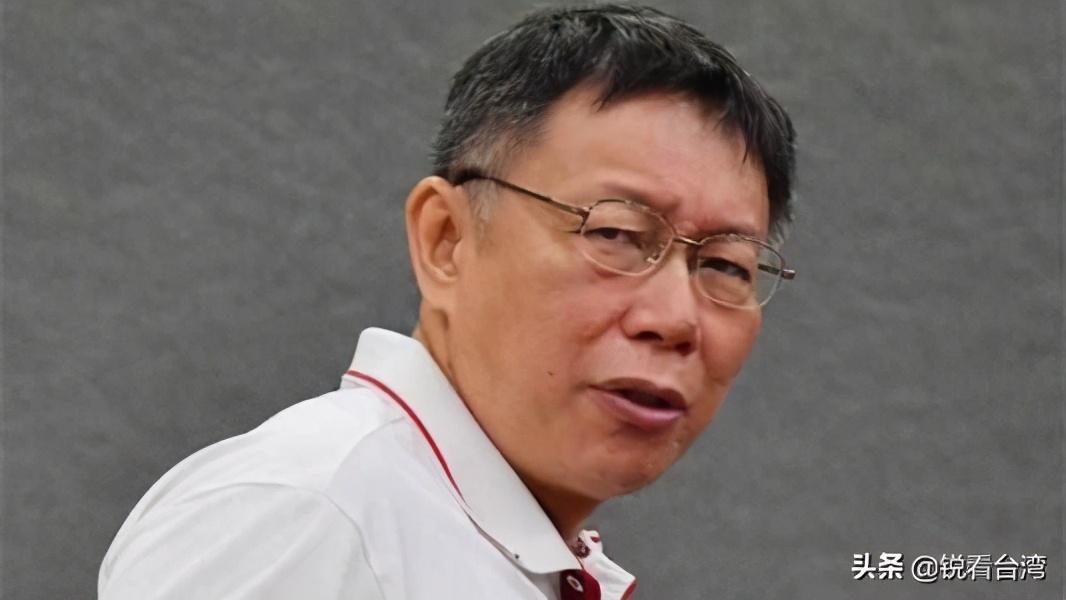 选2024台湾地区领导人?柯文哲:先把自己能力准备好