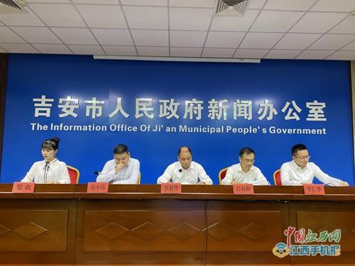 筹措26.07亿元 吉安市本级财政全力支持中心城区教育事业发展(图)