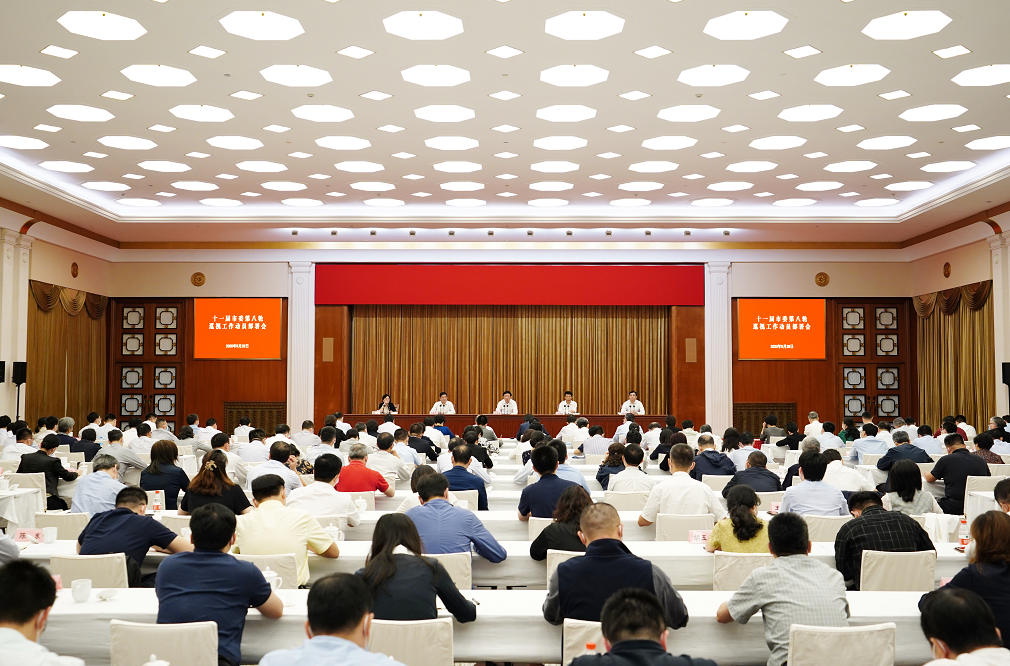 十一届上海市委第八轮巡视启动图片