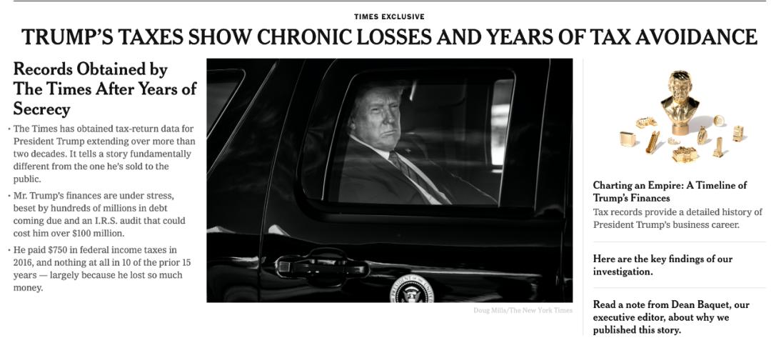 特朗普被曝10年未缴税