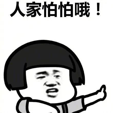 """食品添加剂≠非法添加物,""""背锅侠""""的真实身份到底是啥?"""