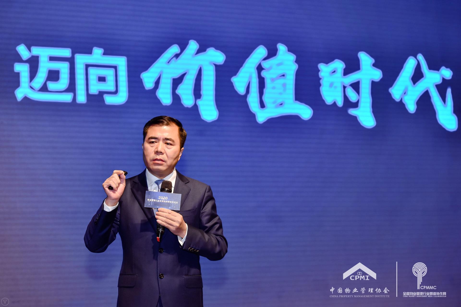 李长江:碧桂园服务年底将有20000个机器人员工