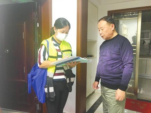 黄州区赤壁街道服务处毛纺社区开展人口普查