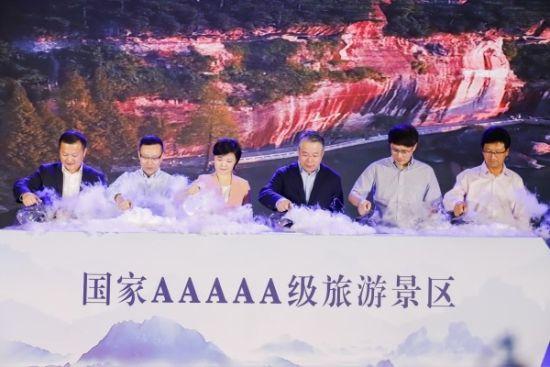 缙云仙都来沪推介 宣布晋升国家AAAAA级旅游景区