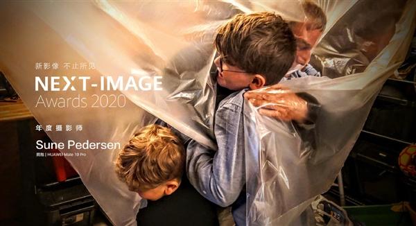 华为2020新影像大赛获奖作品揭晓:最高奖金1万美金、送华为P40 Pro