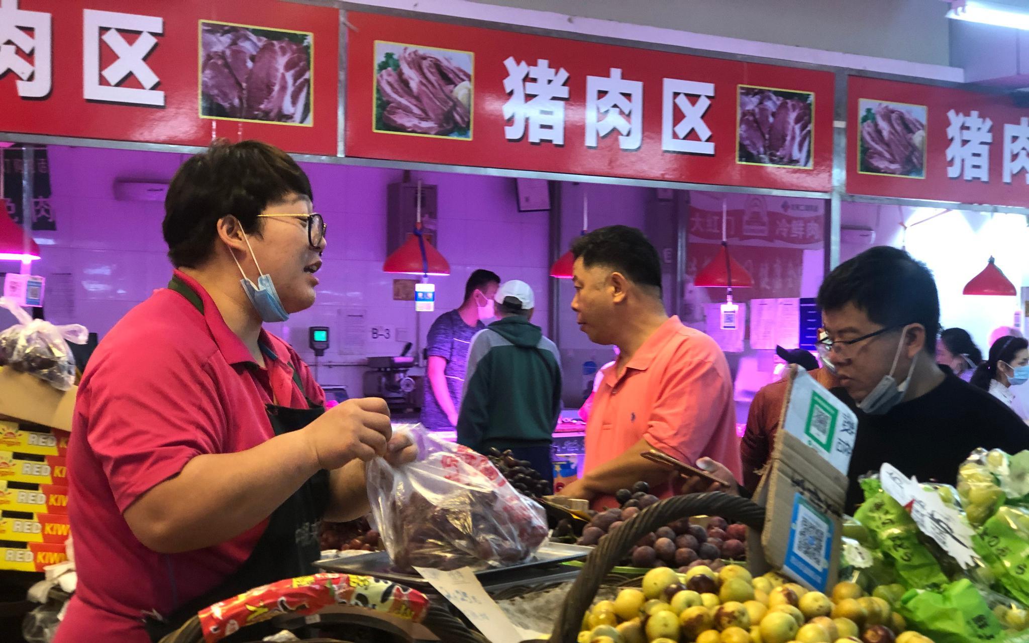 市场功能不止于买菜 专家:好的农贸市场会让人收获幸福感图片