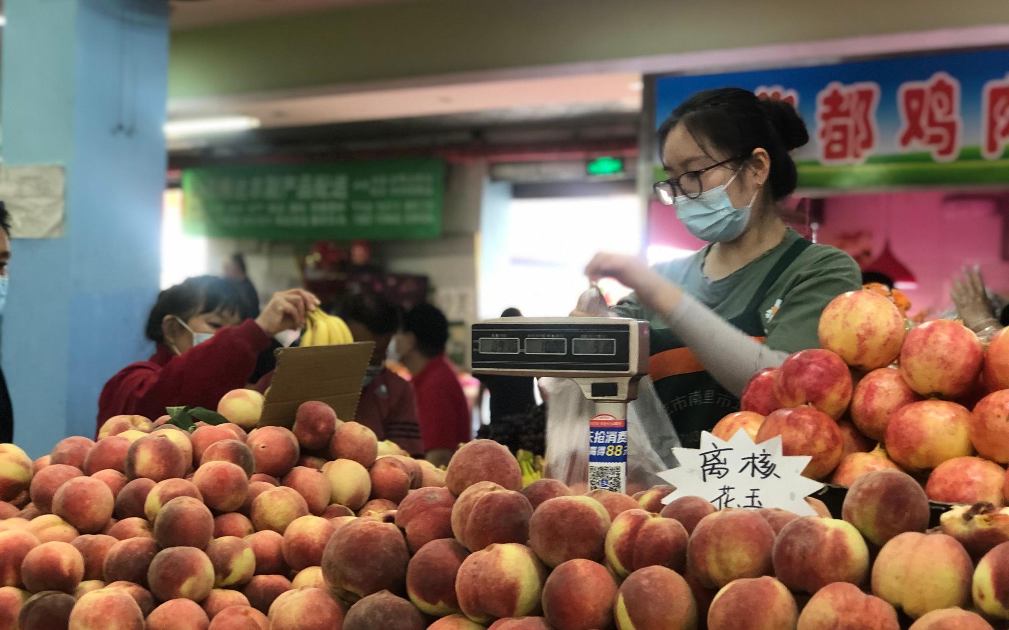 城市需要什么样的菜市场?北京百家生鲜农产品示范店将出炉