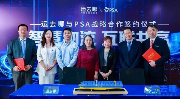 航运搭上在线新经济 助推上海国际航运中心建设