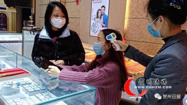"""贺州市疾控中心专家提醒:""""双节""""出行防疫同行"""