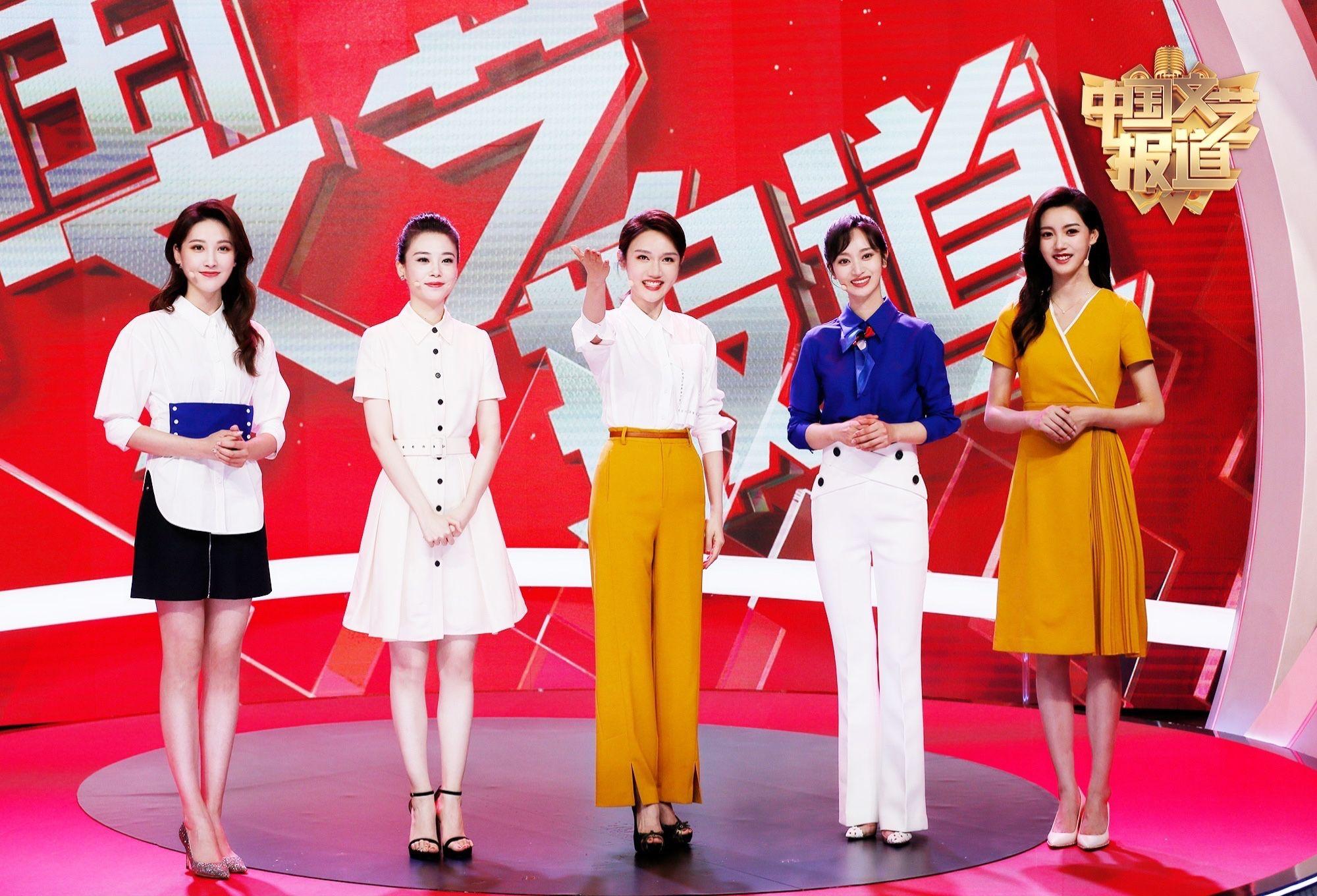 """《中国文艺报道》开播 ,""""五朵金花""""新人主持团集体亮相图片"""