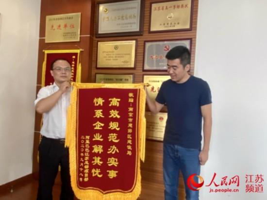 南京建邺:服务为先 企业0.5天领到施工许可证