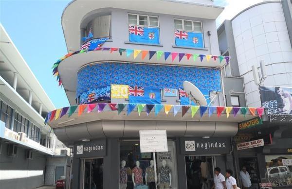 斐济迎接独立50周年