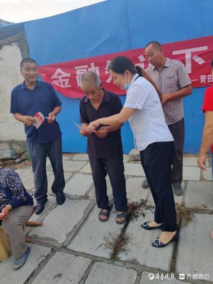 滨州农商银行开展反假币宣传月活动