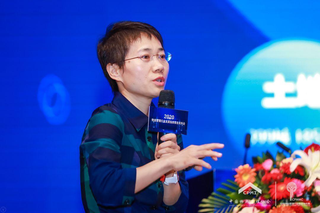 易居克而瑞张兆娟:推动数据赋能物管行业