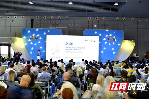 醴陵举行陶瓷采购对接会暨论坛活动 预计促成洽谈超5000次
